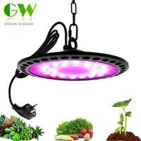 تنمو أضواء LED ضوء مصباح PHYTO AC 220V الطيف الكامل للنباتات 100W 150W 200W UFO نمو ماء إضاءة النمو في الأماكن المغلقة