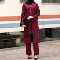 女性のトラックスーツシスカキア2ピースのズボンとトップアラビアターキードバイイスラム教徒Abayaセットマレーシアイスラム秋服秋
