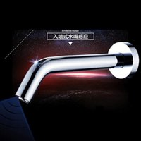 Bathroom Sink Faucets MTTUZK Brass Chrome Wall Mounted Automatic Sensor Faucet Wash Basin Touchless Infrared Mouth