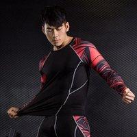 الرجال رياضية رياضة رياضة تدريب شاملة دعوى اللياقة البدنية ضغط الرياضية ممارسة تجريب الجوارب الملابس