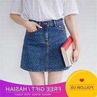 A-line Summer High Waist Button Denim Skirt Women 2020 Korean Academy Pure Color Denim Skirt Women's Wear
