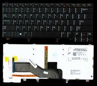 Teclado de laptop backlit para E5420 E6230 E6320 E6420 E6430 E5430 sem teclados de substituição de palito de pista