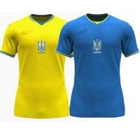 2022 2021 أوكرانيا لكرة القدم جيرسي 2021-22 المنزل أصفر بعيدا الأزرق 21 22 Vitaliy Mykolenko Oleksandr Zinchenko Ruslan Malinovskyi فيكتور
