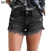 Женские джинсы созваны весна и летом разорванные расщепленные упругие джинсовые шорты