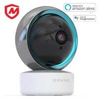 Verco all'ingrosso della fabbrica Tuya Smart Life 1080P Telecamera IP wireless WiFi Surveillance Surveillance CCTV Baby Monitor