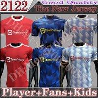 21/22 United Soccer Jersey Rashford Pogba Home Red 2122 Manchester Lukaku прочь рубашка Джеймс Мата Линчард Maitial FSAN версия игрока Детский футбол Unifor