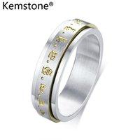 Kemstone rétro acier inoxydable Âge Spinner Gold Sliver Couleur Hommes Bijoux Bijoux Bandes-cadeaux