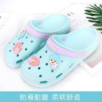 Slippers Summer Dongdong Shoes WOMEN 'S Antiskid Beach Baotou Sandals Thick Bottomed Versatile