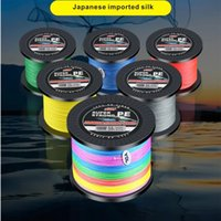 Fishing 4 Strands Ultra Strong Braided PE line Smaller Diameter Zero Memory and Extension Multiple Colors Solid Color 1093Yds 1000M 10.58 LB to 198.42LB