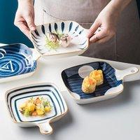الأطباق لوحات المائدة على الطراز الياباني مزق السيراميك السيراميك 8 بوصة مقبض واحد خبز لوحة ستيك المنزلية شخصية الإبداعية