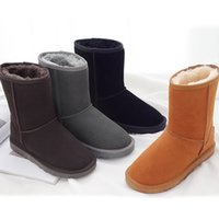 high quality fashion classic WGG ladies classic Short boots ...