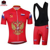 RUSSIA 2018 nuova maglia ciclismo ropa ciclismo maniche maniche kit bicicleta stretto RUSSIA 2018 MTB abbigliamento ciclismo cina popolare