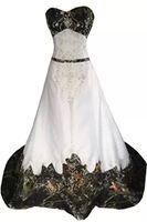 2019 카모 웨딩 드레스 새로운 A 라인 페르시 레이스 업 백 레이스 아가씨 자수 코트 기차 카 모 신부의 가운 플러스 크기 실제 이미지