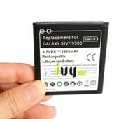 Batería de repuesto EB485760LU 5pcs / lot 2800mAh para Samsung Galaxy S4 i9500 I9502 I9505 I9508 I959 I545 I337 L720 M919 R970 baterías