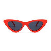 Moda Trend Kedi Göz Güneş Kadınlar Retro 2020 Marka Tasarımcı Kedi Göz Güneş Kadınlar Vintage Gradyan Kadın Güneş Gözlükleri