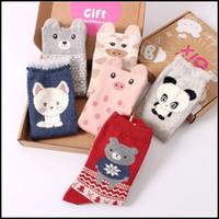 Prettybaby Adulte femmes filles dessin animé cadeau animaux chaussettes de coton 4 paires chaque boîte carton mignon SOX j'adore les chaussettes Pt0079 #