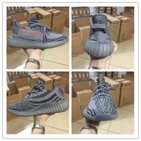 2017 New Color 350 V2 Boost Beluga 2. 0 Grey, Borang, Dgsogr ...
