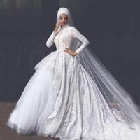 겸손 높은 목 긴 소매 무슬림 웨딩 드레스 공 가운 코트 트레인 맞춤형 플러스 크기로 페르시 레이스 신부 가운