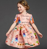 2016 New fashion Girls Cinderella Dresses Children Snow Prin...