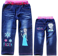 6 pcs children' s jeans trousers children pants girls je...