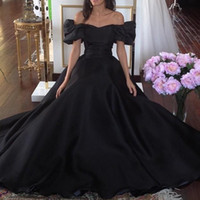 Vintage 1950s' Black Ball Gown Evening Dresses Off the ...