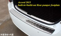 High quality stainless steel built-in+build-out rear bumper footplate,rear trunk protection For HONDA Accord 2015