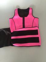 النيوبرين ساونا الصدرية المشكل الجسم التخسيس الخصر المدرب الصيف تجريب الشكل ارتداء قابل للتعديل حزام مشد