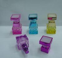 도매 워터 큐브 10ml의 대량 향수 스프레이 유리 병, 10ml의 미니 유리 스프레이 펌프 향수 병, 10 ml의 유리 스프레이 병