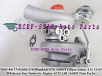 Твин турбо 2 шт TD04 49177-02310 49177-02410 турбонагнетатель для Мицубиси GTO 3000 т Эклипс Галант Додж стелс 1991-03 6G72 V6 объемом 3.0 л 166KW
