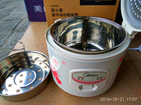 Tragbare Midea elektrischer Reiskocher YJ308J ohne Beschichtung Edelstahl Antihaftinnentopf 220V 500W Kochen Werkzeuge + Conversion Stecker (Geschenk