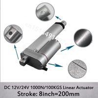 Привод DC 12V/24V 8inch/200mm электрический линейный , 1000n/100kgs нагружает приводы скорости 10mm / s линейные без кронштейнов