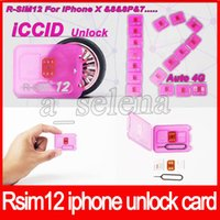 2018 R sim 12+ R sim12+ Rsim 12+ RSIM12 iphone unlock card for...