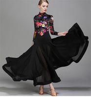 Erwachsene / Mädchen-Gesellschaftstanz-Kleid Moderner Walzer-Standardwettbewerb-Praxis-Tanzkleid-Schwarzes kleines Stehkragen Blume gedrucktes Kleid