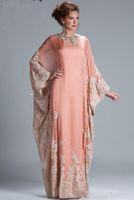 Абайя арабский Дубай вечерние платья с длинным рукавом мать невесты платья кружева аппликация экипаж пакистанского кафтаны шеи платья