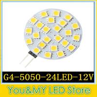 12 볼트 DC G4 공장 가격 24 개 5050 SMD LED 전구 라운드 LED 칩 따뜻한 쿨 화이트 LED 램프 무료 배송