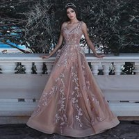 2018 Ball Gown Spaghetti Evening Dresses Princess Prom Dress...