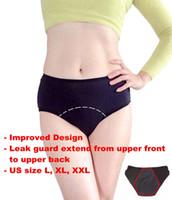 XL / XXL / XXXL زائد الحجم المرأة فترة مانعة للتسرب الملابس الداخلية الحيض سراويل سلس سلس اللباس الداخلي ملخصات مشروط الملابس الملابس