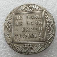 Yüksek Kaliteli toptan 1798 rus paraları 1 Rublesi kopya 100% coper üretim eski paraları ev Aksesuarları Gümüş Paraları