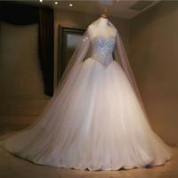 중동 2015 웨딩 드레스 공 가운 럭셔리 자수 골치 아픈 건 Tulle Bubbled Court Train Bridal Gowns