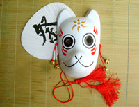 New Arrival! Hand- painted Fox Mask Endulge Japanese PVC Mas...
