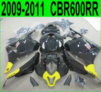 Новый ! пластиковые обтекатели для Honda литья под давлением CBR600RR 09-11 обтекатель комплект CBR 600 RR 2009 2010 2011 желтый черный мотоцикл комплект YR66