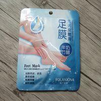 розничная торговля ROLANJONA маска для ног Пилинг для ног Обновляющая маска для ног Удалить мертвую кожу Гладкие отшелушивающие носки Носки для ухода за ногами для педикюра.