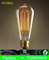 Мода Лампа накаливания Старинные Лампы Эдисон Лампы Светильник ST64 E27 Лампы 220 В / 110 В 40 Вт Лампы Лампы Антикварные Лампы Эдисон Антик Лампы