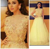 Mayiam Fares Dresses 2015 Sher Ellow Lace Aラインバトーネックラインチュールアップリケ付きセレブドレス