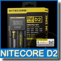 شاحن بطارية Nitecore Digital D2 شاحن بطارية 2 18650 18350 18500 شاحن بطارية حقيقي Nitecore D2 شاحن بطارية