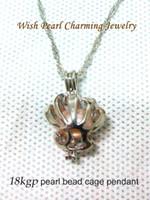 18kgp coquille forme perle / cristal / pierre gemme perles cages lockets, style de fleurs de corail Wish Pendements pour bricolage bijoux de mode charmes