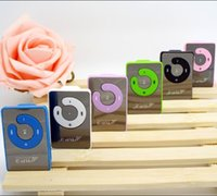 انخفاض مرآة الشحن مع مقطع صغير صغير بطاقة شاشة MP3 مشغل موسيقى MP3 (مشغل MP3 فقط No Usb No Headphone - :: Oslalsg