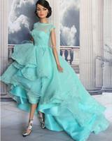 2016 Quinceanera Dresses High Low 프릴 A 라인 Jewel Illusion 파티 댄스 파티 드레스 레이스 아플리케 엣지 패션 공식 드레스 맞춤 제작