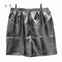 Solid Men's Rayon Silk Shorts beach shorts Boxers Underwear Homewear shorts #3801