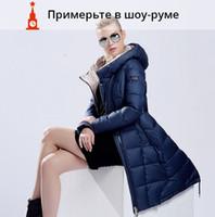 Ceket Ve Ceket Kadınlar Için Yeni Kış Koleksiyonu 2015 MIEGOFCE Yüksek Kalite Sıcak Kadın Sıcak Parka Hood Üzerine Ceket Yeni Varış